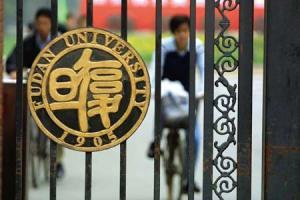fudan-campus-gate