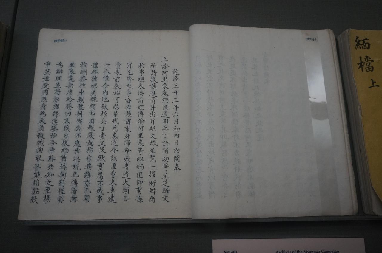 8.资料-上喻.JPG