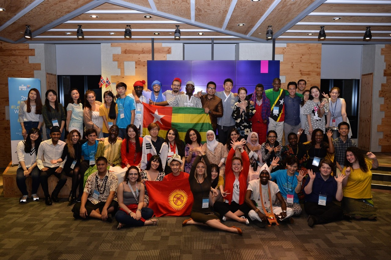 4th Youth Leadership Workshop on GCED in Seoul, South Korea