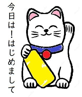 I think I'm learning Japanese, I really thinkso