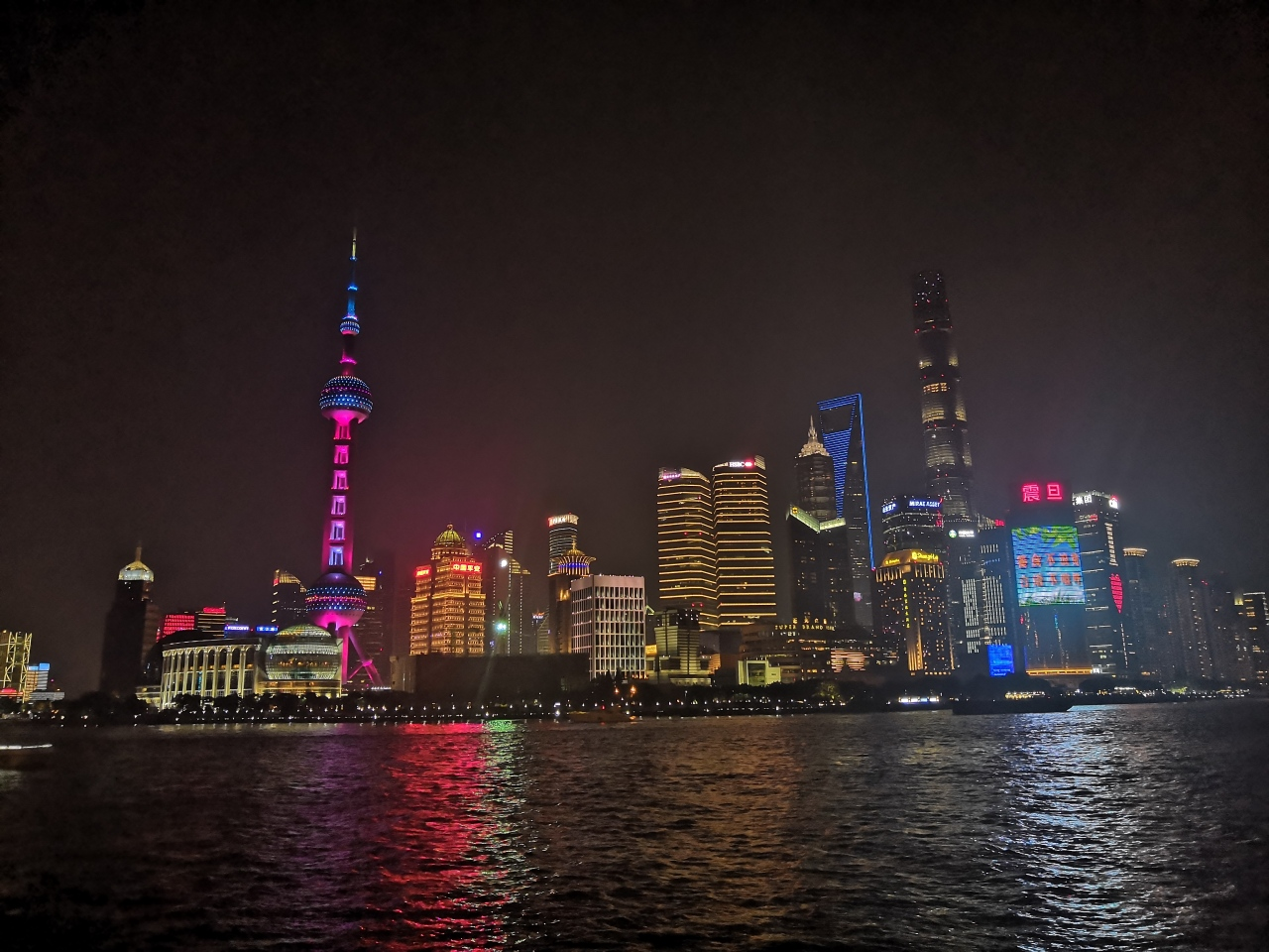 A Summer in Shanghai