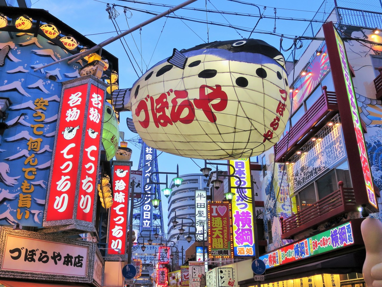 Academia by day, karaoke by night – Attending a linguistics conference inJapan
