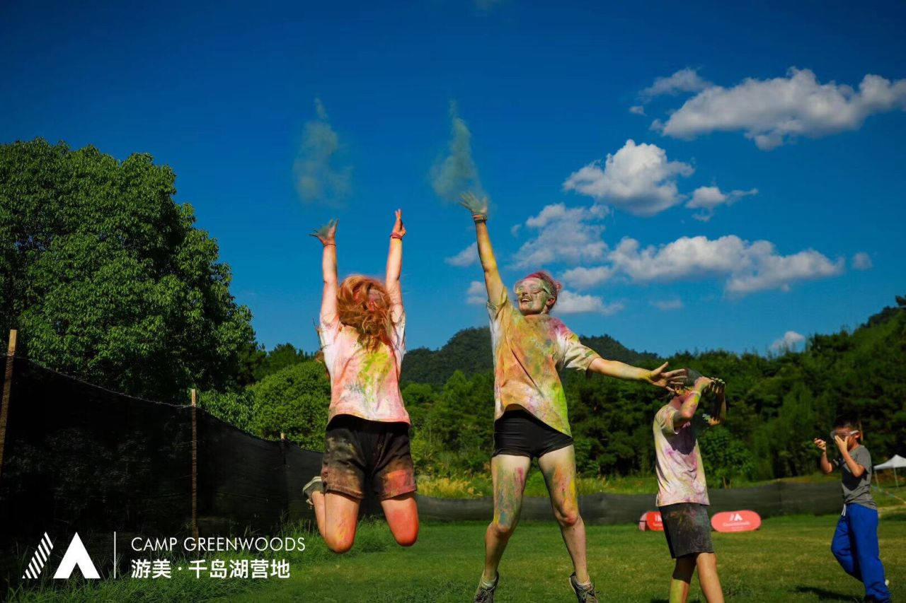 Qiandaohu? Qiandao-YOU: a summer working at a Chinese sports camp
