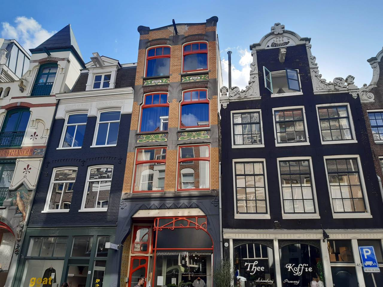 Abroad in Amsterdam: How to have a 'gezellig' year in the Netherlands
